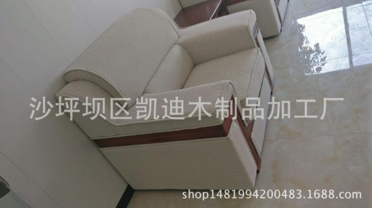 休闲沙发价格  休闲沙发厂家直销 休闲沙发哪家好 重庆办公家具休闲沙发 贵宾接待沙发布艺沙发 现代时尚办公沙发