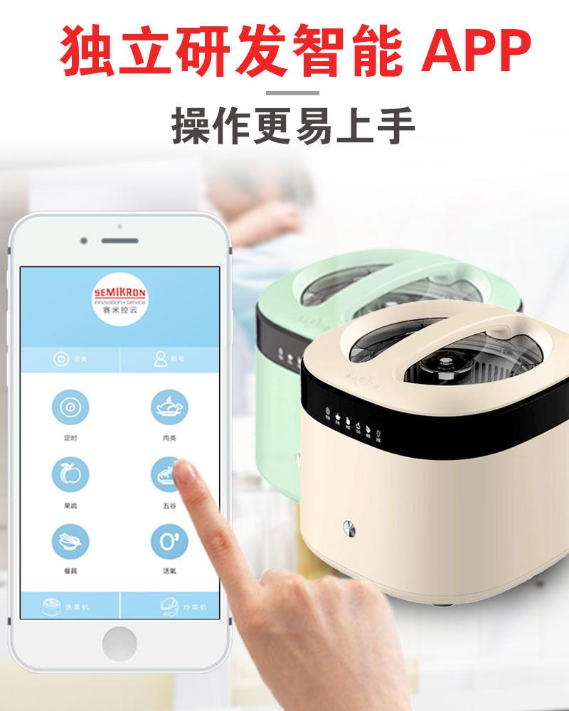 供应活性氢洗菜机-佛山市基米基电器有限公司
