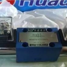 HUADE华德比例溢流阀DBEM10-30B/200XYM低压液压阀适用领域批发