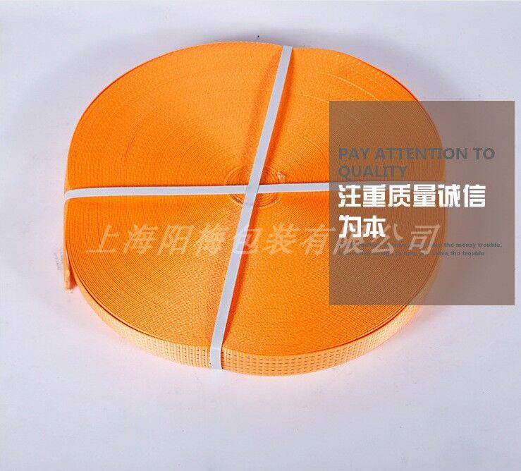 上海5cm拉紧器织带销售