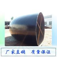 厂家生产 直销90度碳钢弯头 无逢冲压 量大从优 品质保证