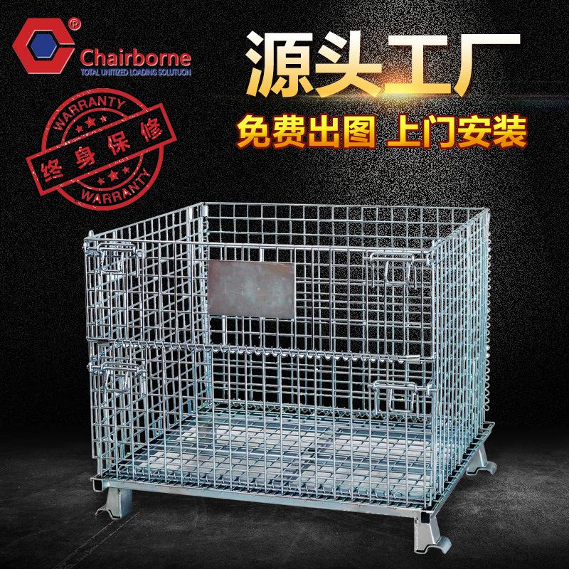 物流周转定制折叠式带轮不锈钢多层堆叠仓库铁箱仓储笼