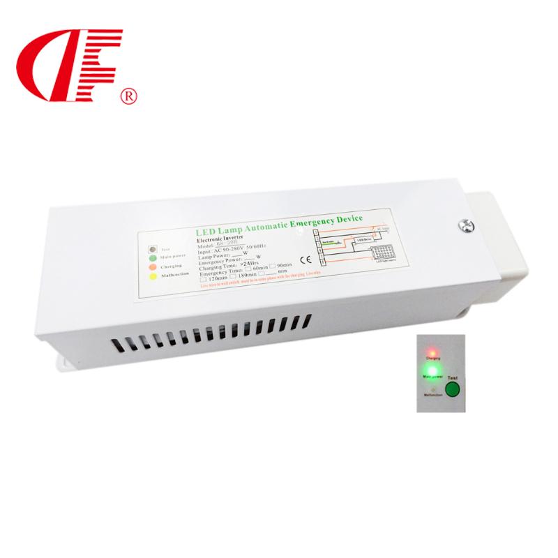 40W面板灯应急电源盒减功率节能一体盒装应急电源断电自动应急12W3小时