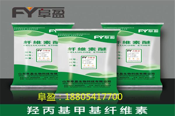 供应用于砂浆、腻子粉的新式瓷砖粘结剂专用纤维素厂家直销 新式瓷砖胶专用纤维素厂家直销