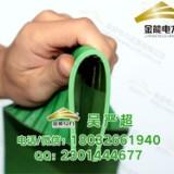 天然橡胶绝缘胶垫配电室专用 天然橡胶绝缘胶垫价格