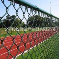 山东球场围栏网插接式球场护栏网批发安装不锈钢护栏网生产商