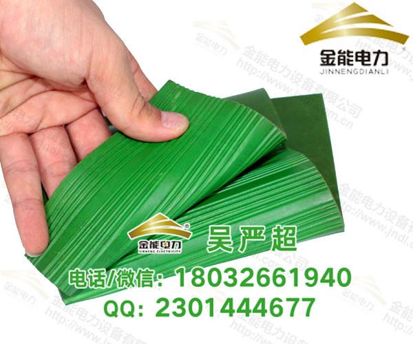 能电力天然 天然橡胶绝缘胶垫产品参数标准