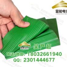 能电力天然 天然橡胶绝缘胶垫产品参数标准 天然橡胶绝缘胶垫产品参数介绍