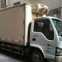 冷藏货运公司