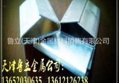 鲁立(天津)金属材料销售有限公司简介