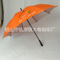 广告遮阳伞订做厂家,广州遮阳伞厂家,户外遮阳伞价格,广告雨伞生产厂家,货到付款