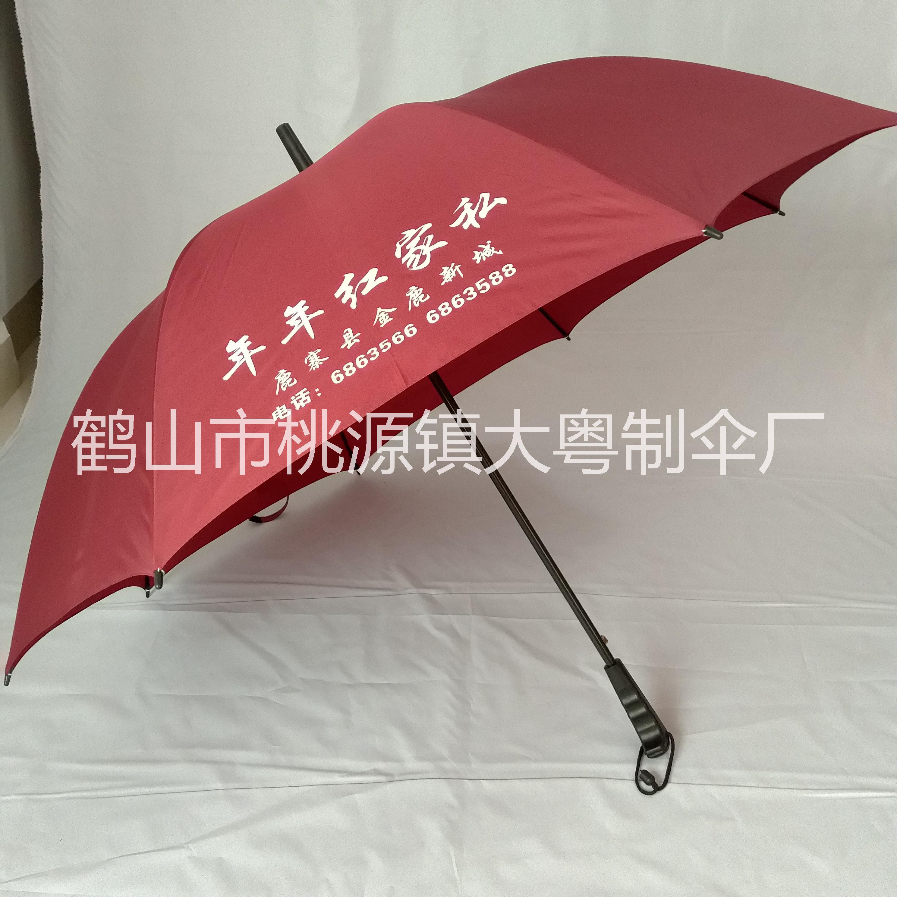 深圳雨伞工厂直销 广告雨伞制作厂家 广告伞价格 定做广告雨伞免费设计 宣传礼品伞定制批发