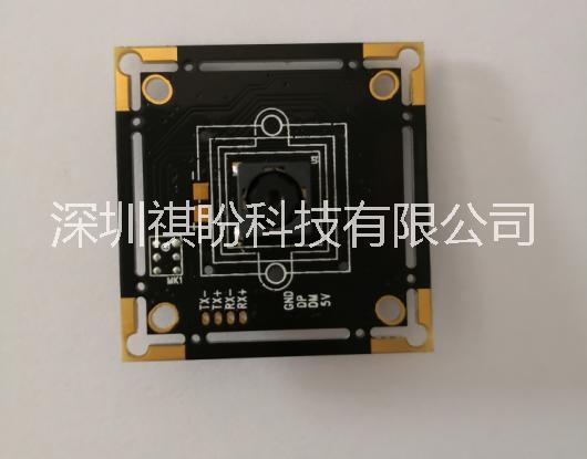 厂家直销800万 USB摄像头模组  AF自动对焦镜头