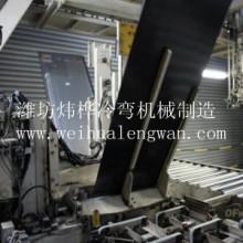 山东炜桦配电箱辊轧生产线 配电箱体辊压自动设备