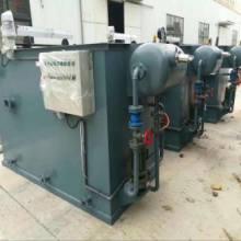 坚果包装生活污水处理设备批发