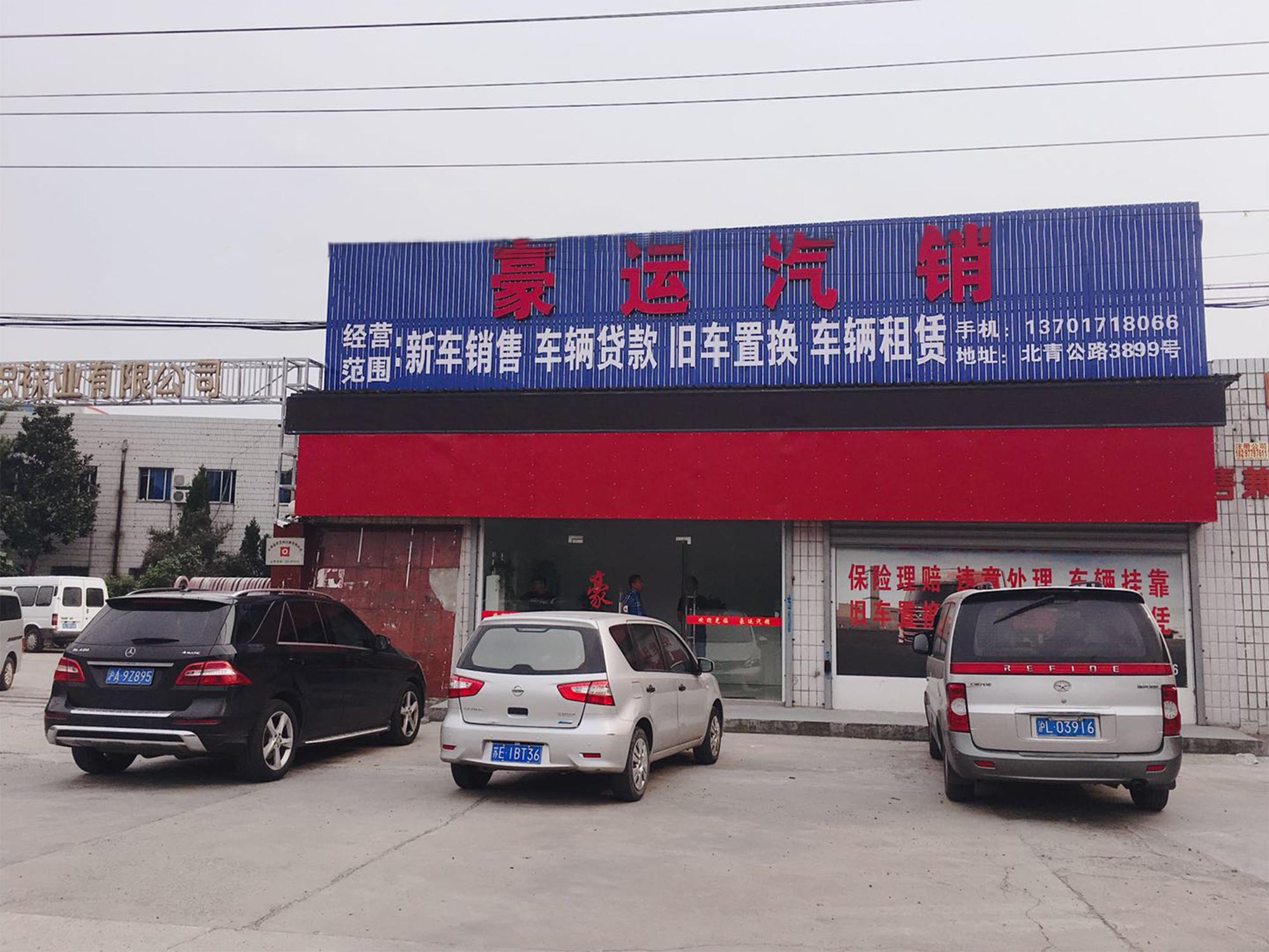 东风 天锦中卡 140马力 6. 东风 天锦 6.2米厢式货车