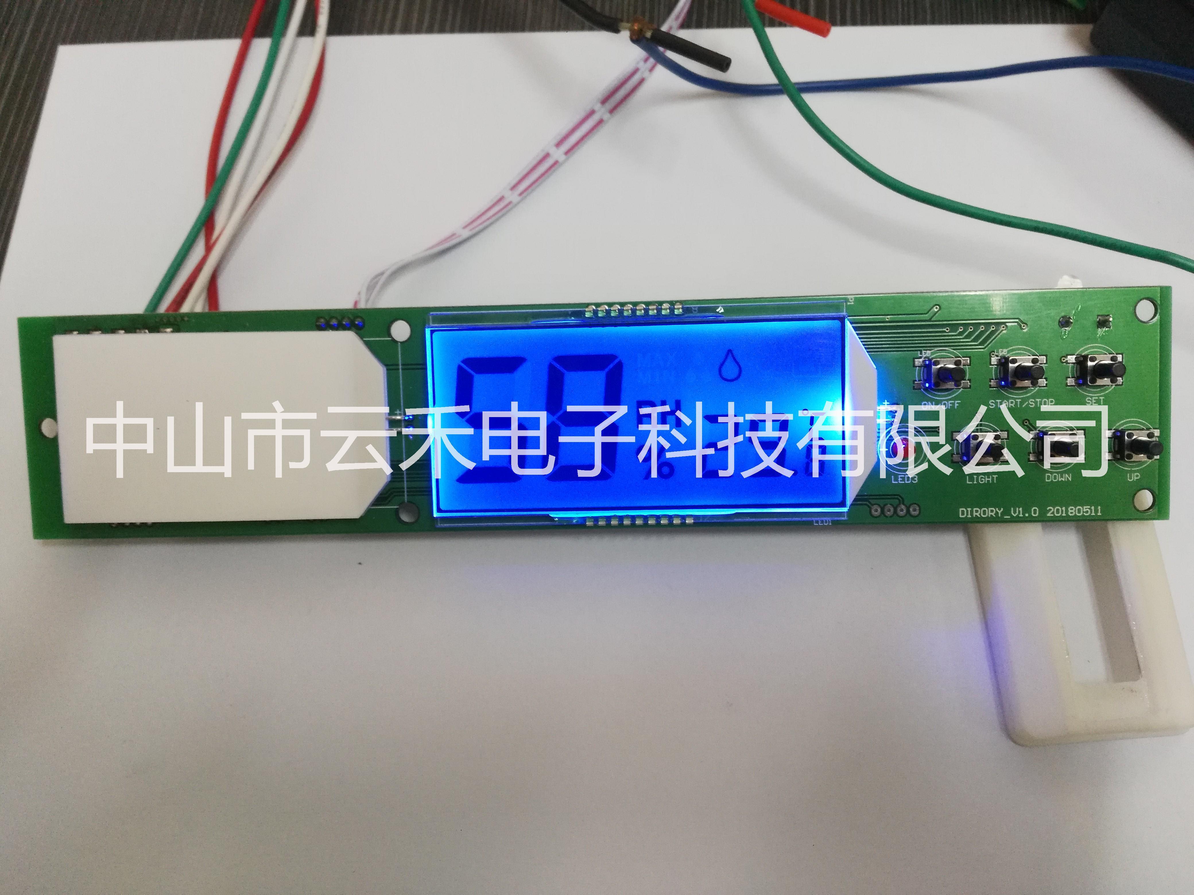 供应恒湿度控制板厂家直销|防潮柜控制板价格范围|恒湿度控制板哪家好