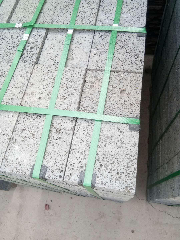 厂家批发火山石 浮石板 蜂窝岩 火山岩切片 可定制各类火山石板材