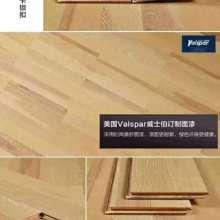 菲林格尔林语白蜡木E06 地板菲林格尔实木复合地板柚木地板地板厂家地板价格地板批发