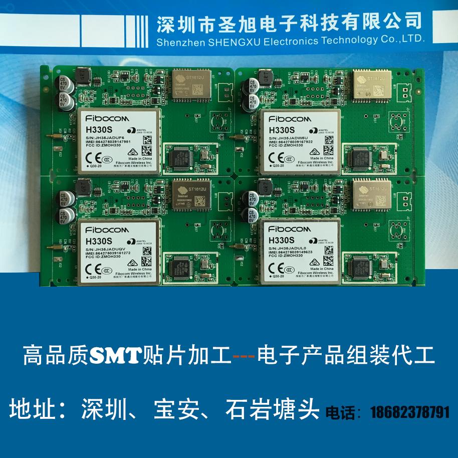 GPS定位smt贴片加工/插件后焊加工/电子产品组装加工/石岩贴片厂  smt贴片/电子组装