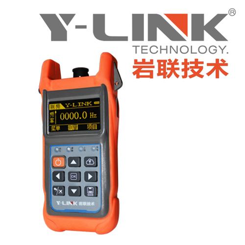 YL-IRI振弦智能读数仪,支持无线蓝牙