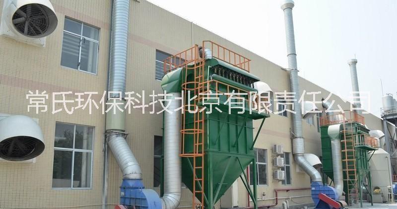 北京工业除尘器制造商就选常氏环保科技,专业专注,质量保证,市场口碑好