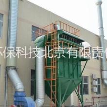 四川工业除尘器厂家,四川专业生产工业除尘器厂家,四川专业安装工业除尘器电话