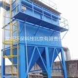 天津专业设计生产静电除尘器厂家,常氏环保科技专注除尘环保设备,质量保证,节能环保