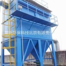 天津专业设计生产静电除尘器厂家,常氏环保科技专注除尘环保设备,质量保证,节能环保批发