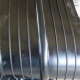 供应橡胶止水带耐磨性、耐老化性和抗撕裂性能