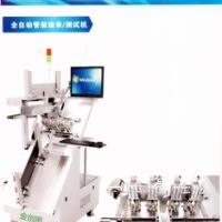 深圳全自动管装IC烧录测试机厂家 深圳全自动管装IC烧录机、厂家