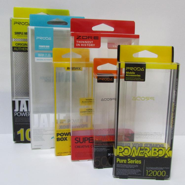 透明PET折盒 数据线PVC塑料包装盒 移动电源透明塑料包装盒子 透明PET折盒PVC塑料包装盒