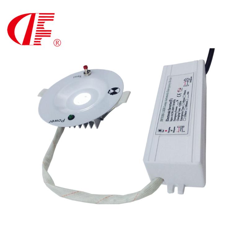 3W圆形应急天花灯,超薄面板灯,嵌入式应急吸顶灯3W3小时以上