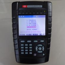 DDA260话路特性分析仪批发