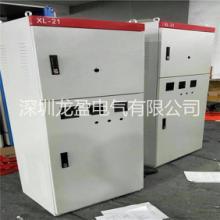 电控柜供应商 电控柜价格 低压电气深圳厂家