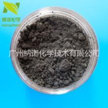 厂家供应各种规格高纯纳米微米二氧化钒VO2图片