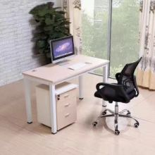 简约办公桌椅组合4人单人板式电脑办公桌批发图片