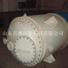 供应聚丙烯反应釜