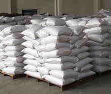 FDN-5系列混凝土外加劑(低價粉劑母料),出口東南亞及中東國家批發