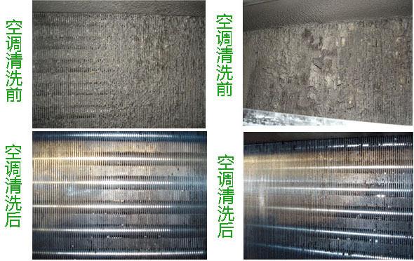 苏州专业中央空调清洗保养,苏州中央空调销售清洁,苏州中央空调销售清洗,空调安装