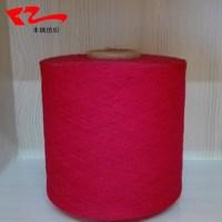 大红色棉纱21支  气流纺大红色再生棉纱21支