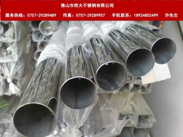 供应304不锈钢外径32*1.2mm厂家直销价格低廉