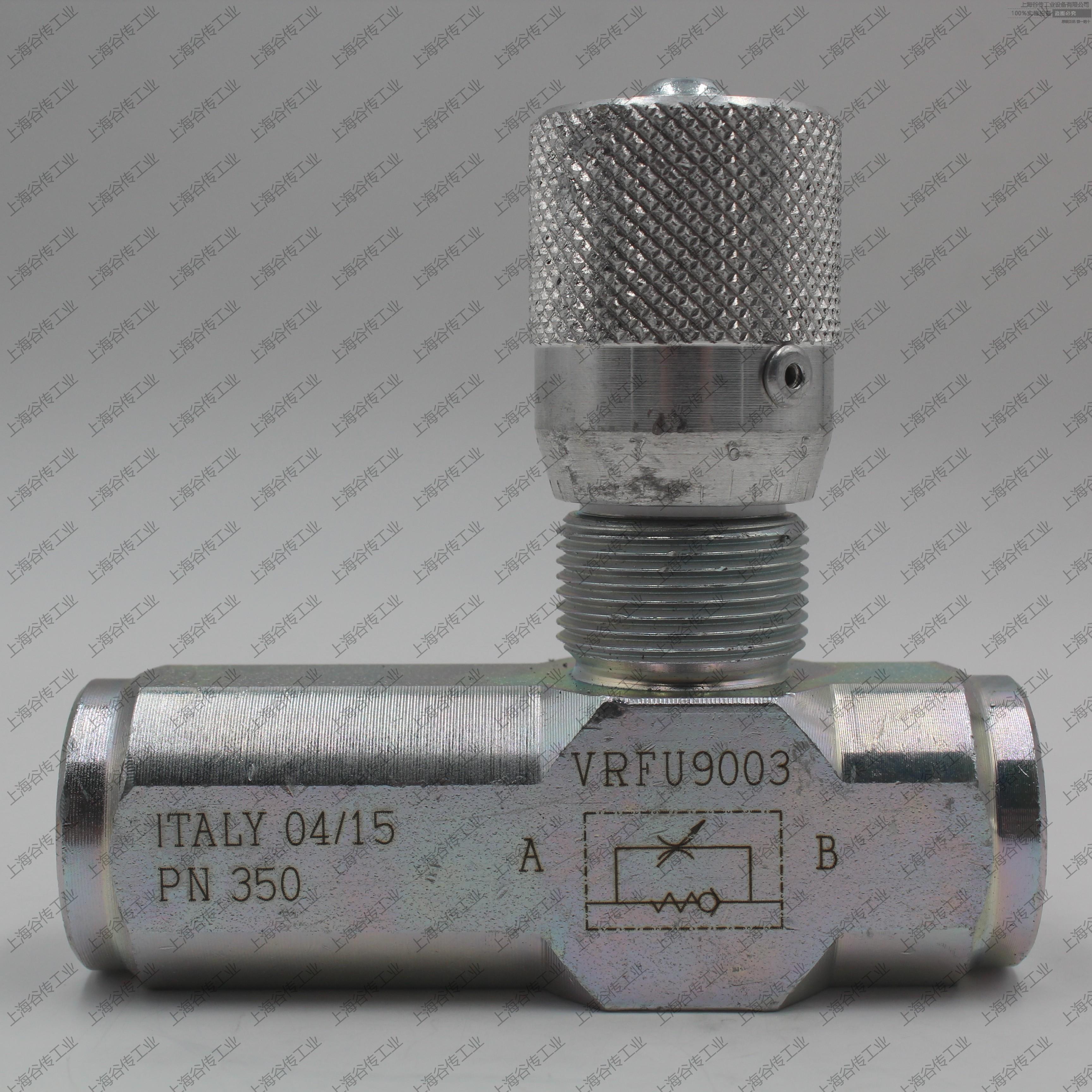 意大利MTC VRFU90 03 1/2