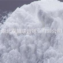 埃索美拉唑镁  白色结晶性粉末