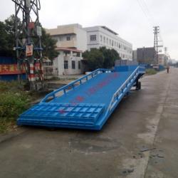 广东16T移動式登車橋 液压登車橋