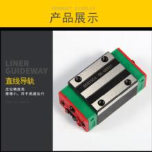 供应直线导轨滑块 负荷承受传动件 微型滑块轴承钢 MGW-C微型滑块轴承钢 直线导轨滑块批发批发
