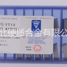 供应YT1541硬质合金铣刀片直销 硬质合金铣刀片批发价格YT154160511铣刀片 供应YT154160511铣刀片