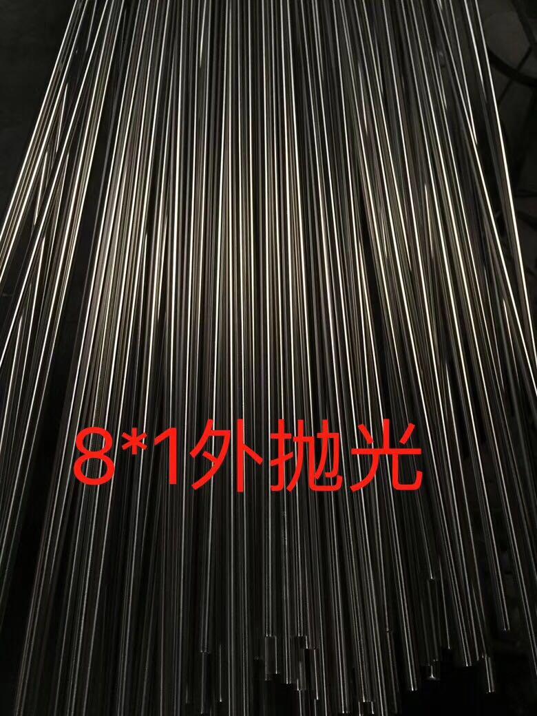 温州卫生级焊接管温州卫生级无缝管 温州卫生级焊接管温州卫生级厂家