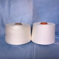 供应 涡流纺腈纶纱14支20支30支 A14S 优质腈纶纱厂家