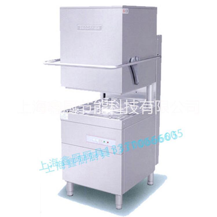 江浙沪包安装揭盖式洗碗机 饭店商用全自动提拉式揭盖式洗碗机